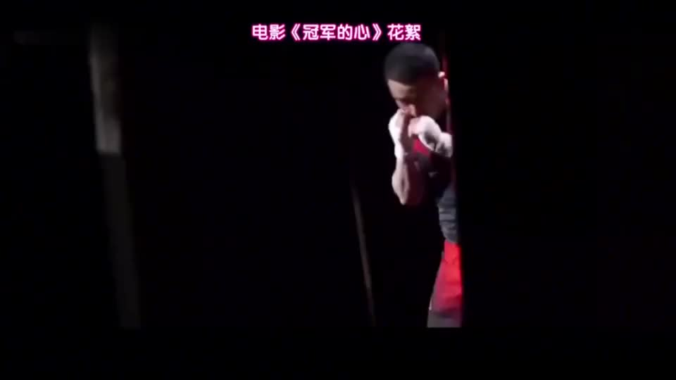 杨坤跨界演电影,饰演拳击手一天练拳几千次,打拳打到休克!