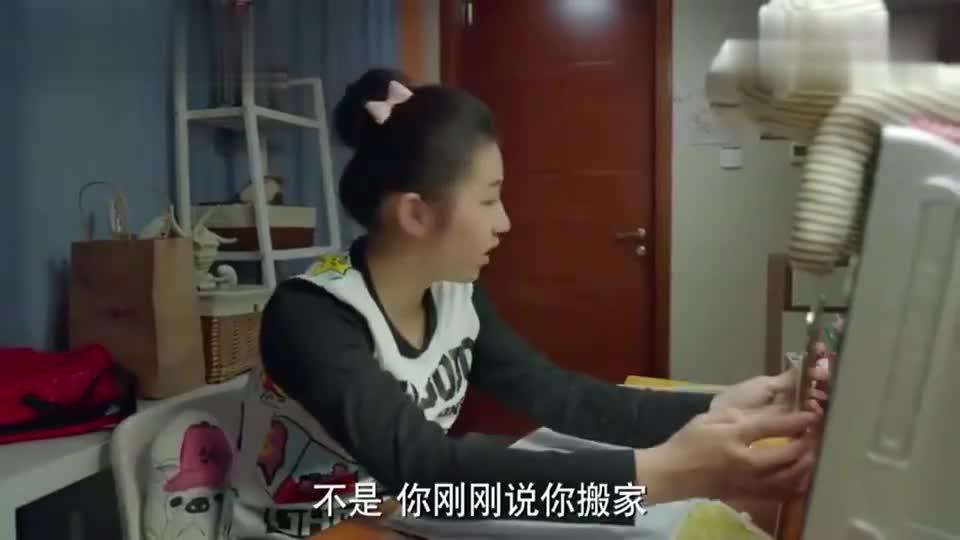 小宇为了不花老爸的钱,把大房子都给租出去,还找了份工作