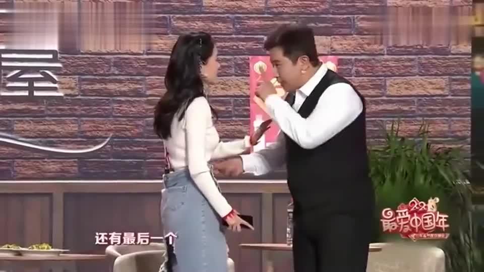 张小斐化身美女主播,看到粉丝朱天福惊了,直呼:好帅啊!