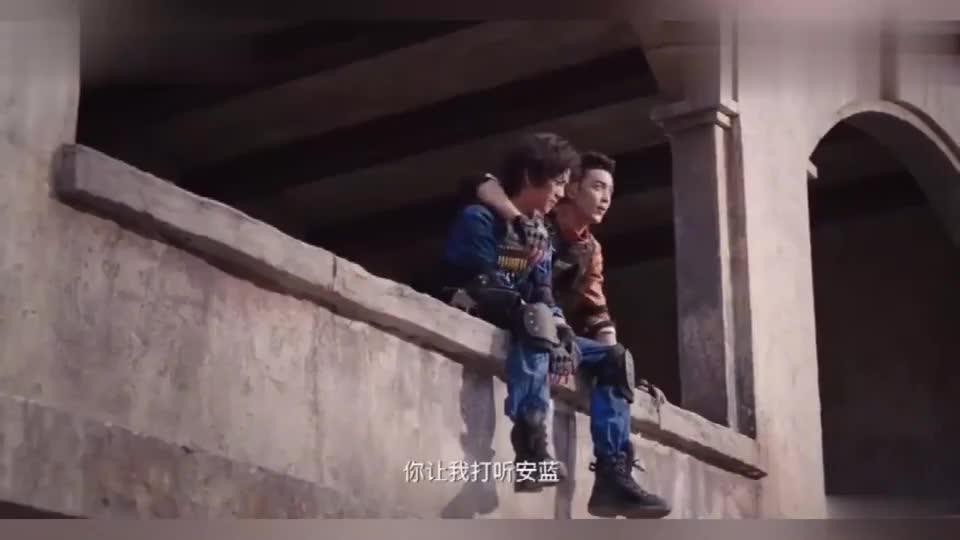 小北告诉肖枫安蓝至今单身,肖枫惊讶于有他在安蓝不可能单身