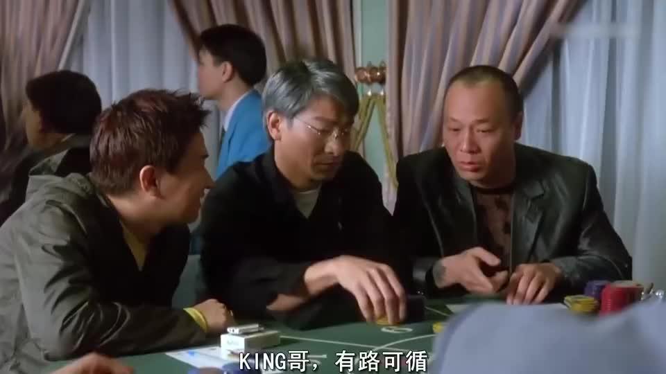 刘德华教张家辉赌术,只要掌握这个技能,赌桌上想输钱都难