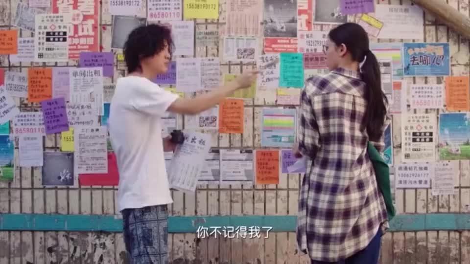 穿越火线:肖枫安蓝这俩人也太好笑了吧!