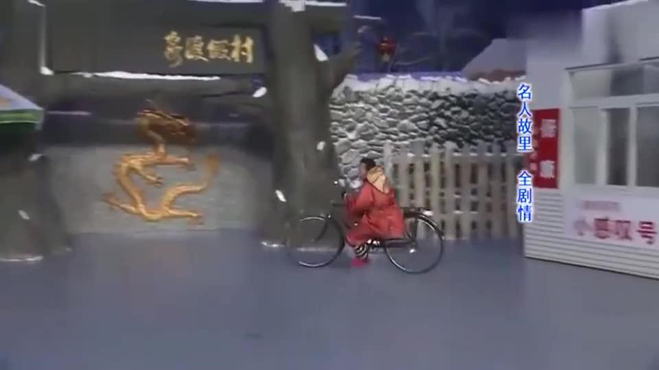 宋小宝骑自行车太搞笑了,当场栽了个大跟斗,笑得我都缓不过神了