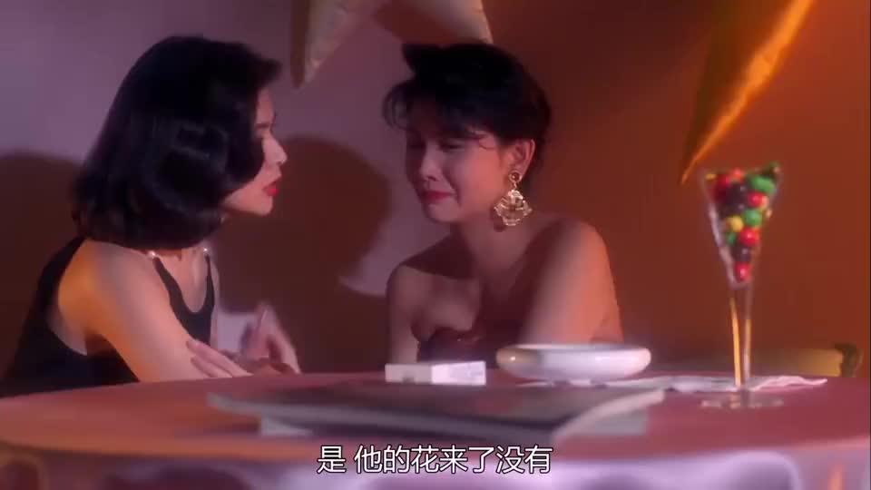 星爷给邱淑贞道歉,送她一百二十八朵白玫瑰,太感动了