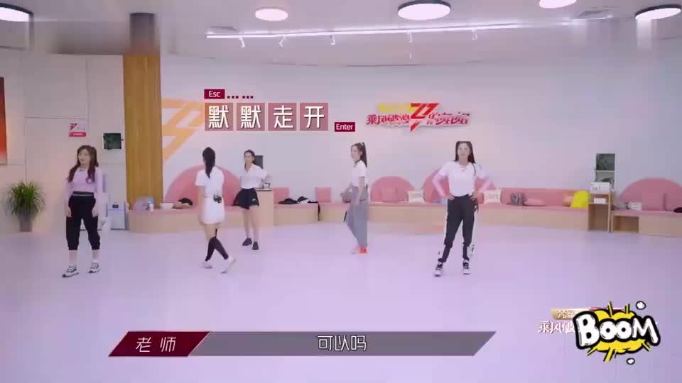 张雨绮PK张含韵跳舞,一个柔美一个极具爆发力,吴昕都看懵了!
