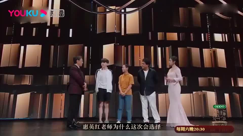 我就是演员:惠英红坦然聊起早期家庭过往,演技来源于生活!