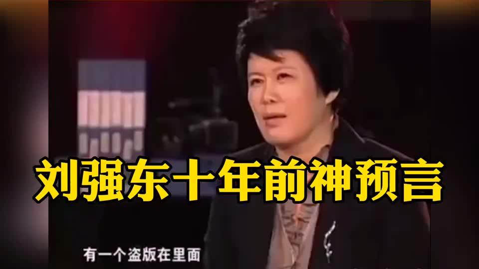 刘强东十年前神预言:kindle在中国赚不到钱,有百度文库谁用那个