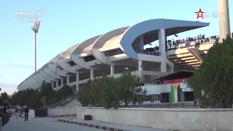 重生!叙利亚阿勒颇举行十年来首场足球赛
