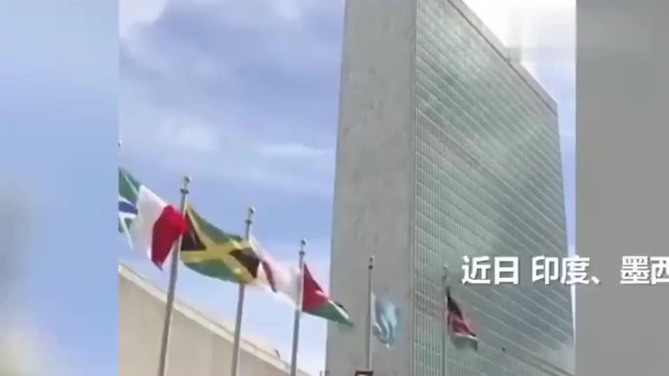 印度当选联合国安理会非常任理事国,还没上任就打小算盘?