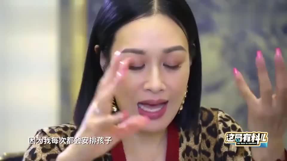 钟丽缇说自己命好遇到好婆婆会站在钟丽缇那边解决跟张伦硕的矛盾