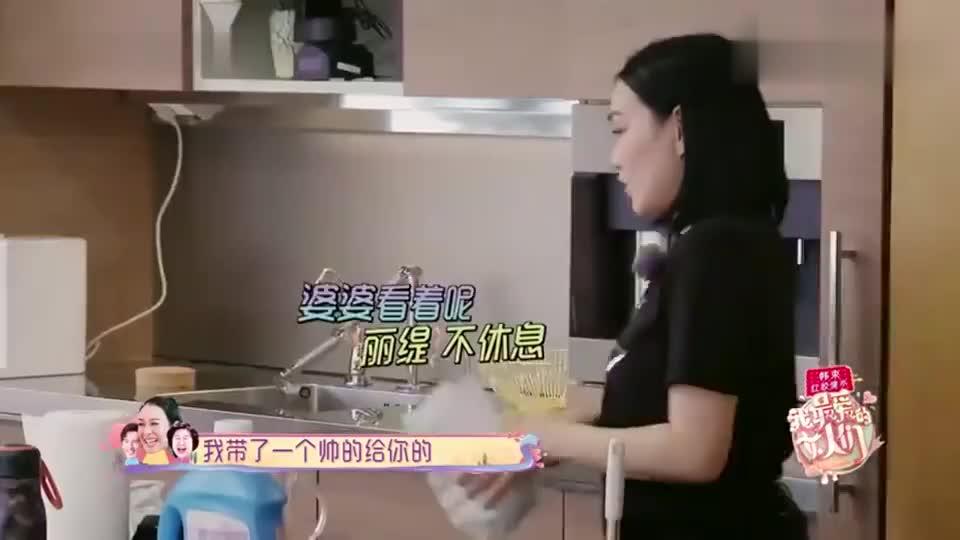 钟丽缇出门自带水杯连卫生纸也带上,张伦硕:怕上海没有纸耶