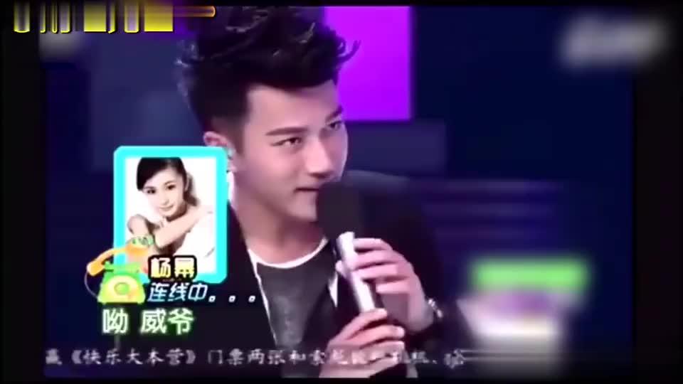 刘恺威打电话给杨幂,对话内容有点尴尬呀!