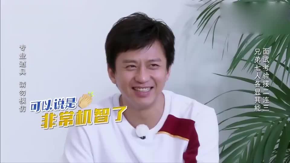 王祖蓝介绍自己年龄,不料遭到面试官怀疑,邓超:太老了!