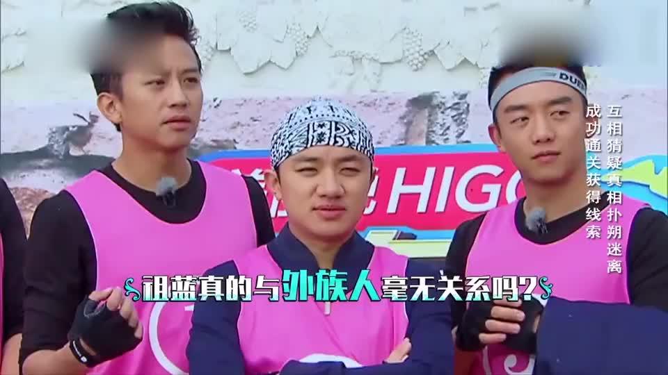 王祖蓝和一群女生比身高,陈赫调侃:白天162晚上一米七!