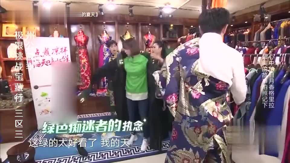 极挑:王珞丹邓伦高甜预警,卡点比心心,有没有被甜蜜暴击?