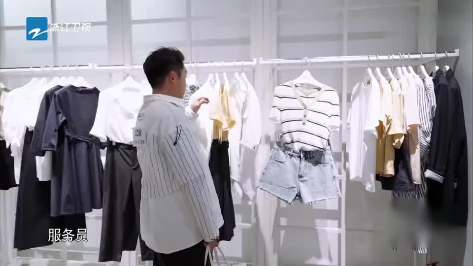 蔡徐坤给何穗选的时尚单品,竟然是盆栽,这怎么穿?