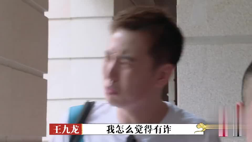 岳龄龙追张鹤伦,王九龙跑掉裤子