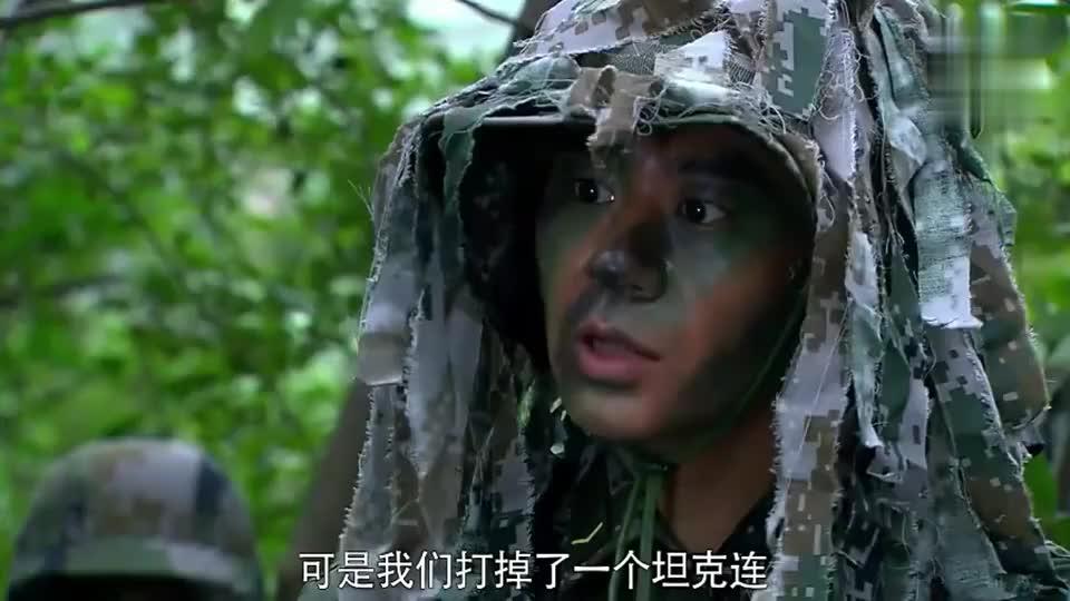 龚箭夸何晨光与王艳兵打掉一个坦克连,龚箭怒了:不吹牛会死啊