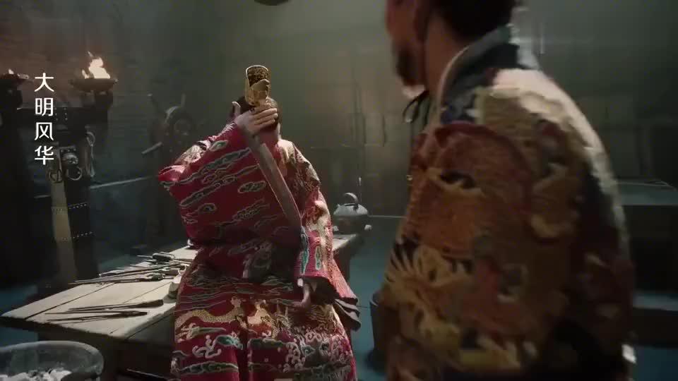 大明风华:汉王砍破赵王心思,便出手警告他,不要轻举妄动