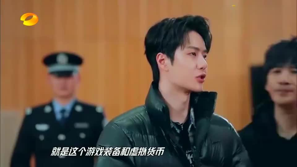 王一博去法院当实习法警,换上制服后的王一博,不要太帅哦