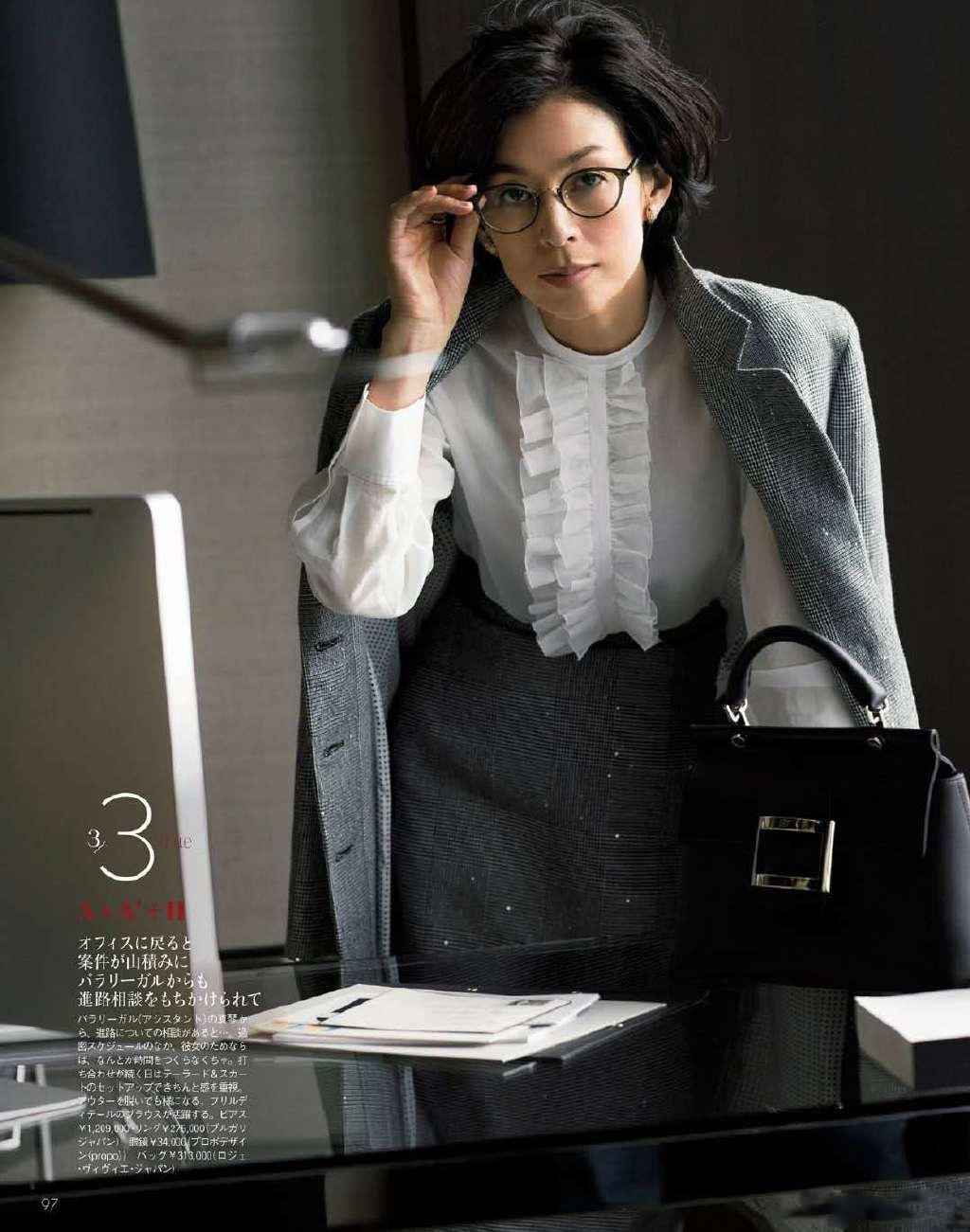 铃木保奈美,永远的赤名莉香,知性,美好,性感,有力量