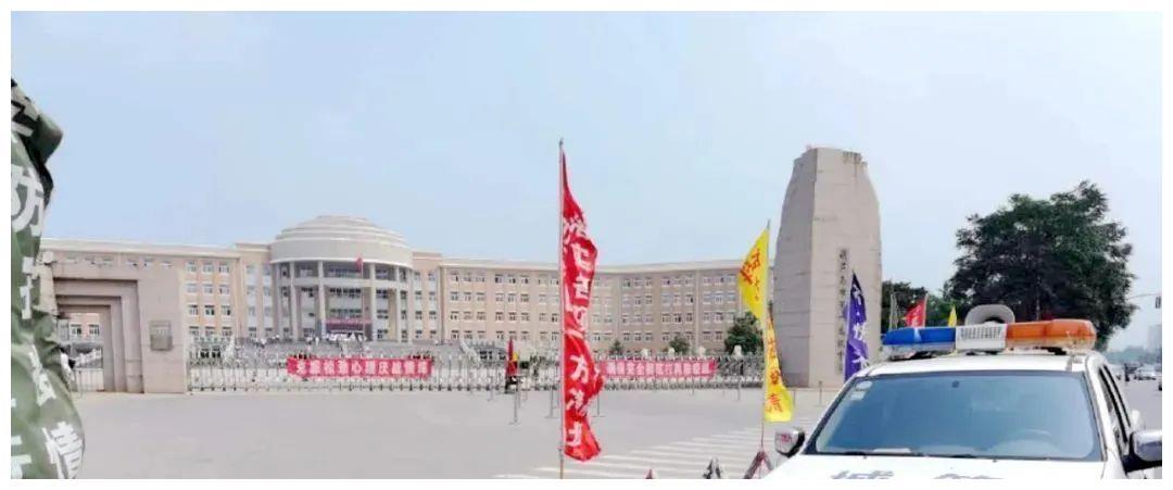 葫芦岛龙港区城市管理综合行政执法局全力护航高考!