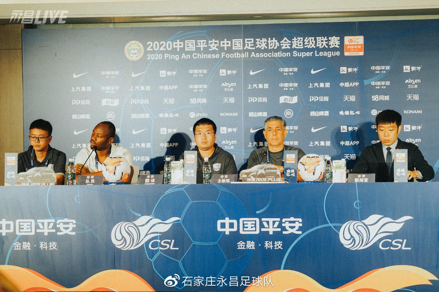 古特比与苏祖参加了中超第三轮永昌与武汉卓尔的赛前新闻发布会