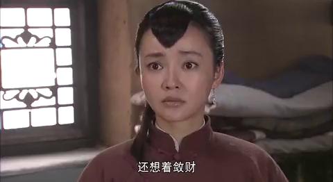 李医生竟是大当家的女儿,两个女儿都喜欢忠义,有好戏看了