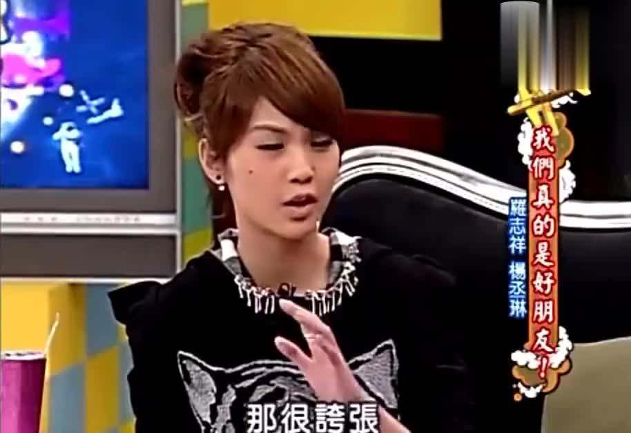 康熙来了:罗志祥和杨丞琳用日文交流挑衅小S蔡康永