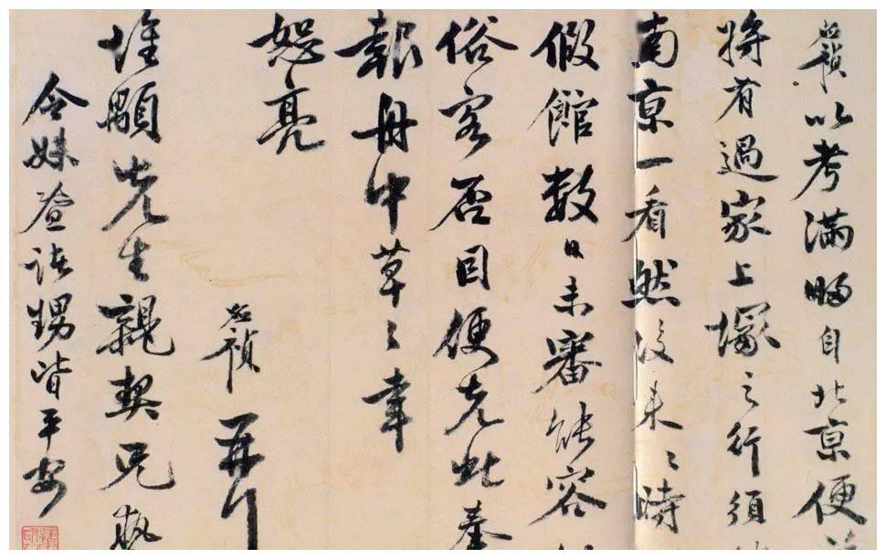 头衔:文徵明的老师 祝枝山的岳父 他的书