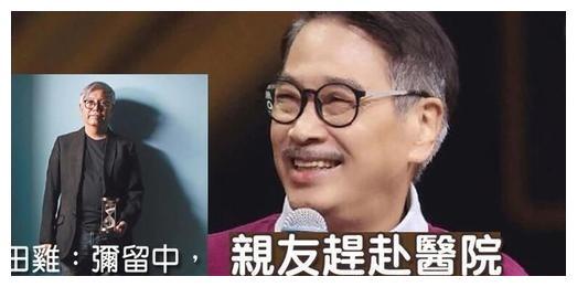 众星悼念吴孟达,张学友严肃,刘德华沉默,有一人竟在笑!