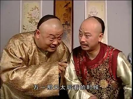 李莲英称道:八音盒万一卡住了呢,并且为男子出招,两人嘻嘻大笑