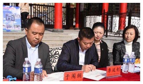 黑龙江哈尔滨阿城区会宁公园无障碍设施改造项目胜利竣工