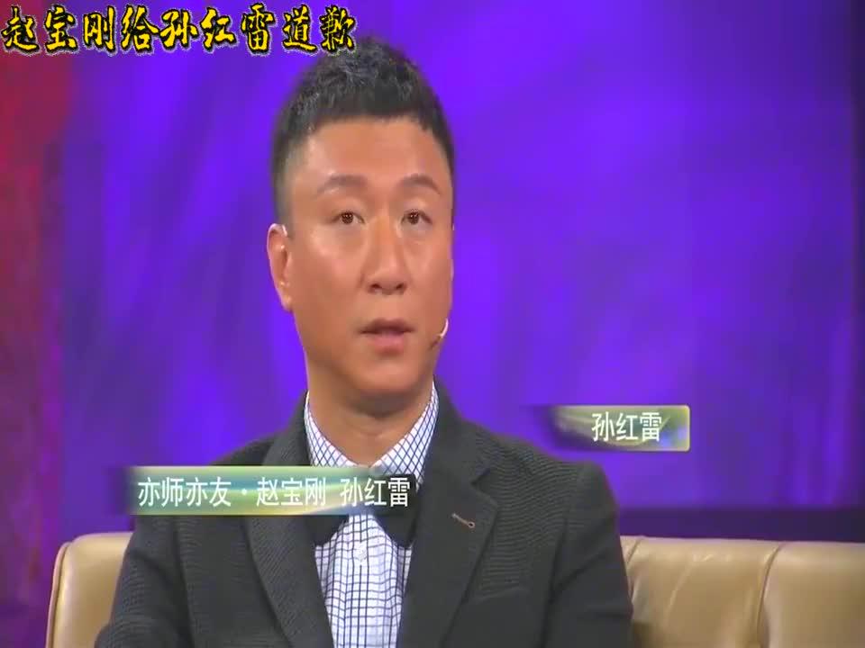 因为代言广告吃亏的明星:孙红雷谈赵宝刚对他的帮助,让很很感动