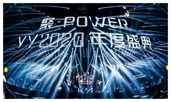 """""""盛典月""""又至赛道迎变局,YY直播十年重回起点广州"""