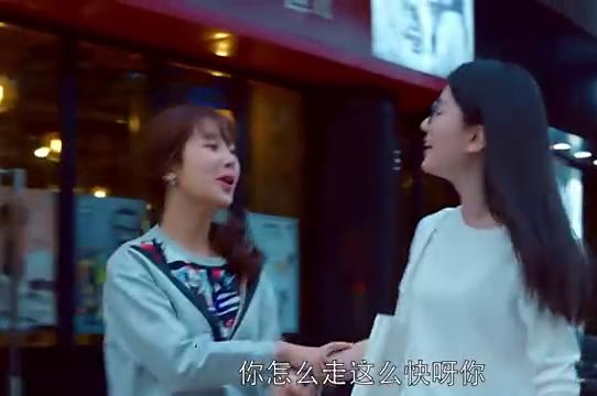 欢乐颂:等我有钱了,我一定要把全上海最好吃的甜品店全部吃一遍