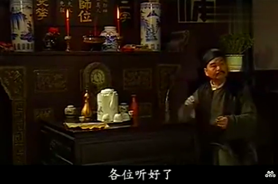 李老栓报复干儿子王麻子,家里两天不开伙,准备敞开肚皮吃九大碗