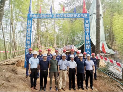 CNNC刷新了中国工业铀矿化最深发现的记录