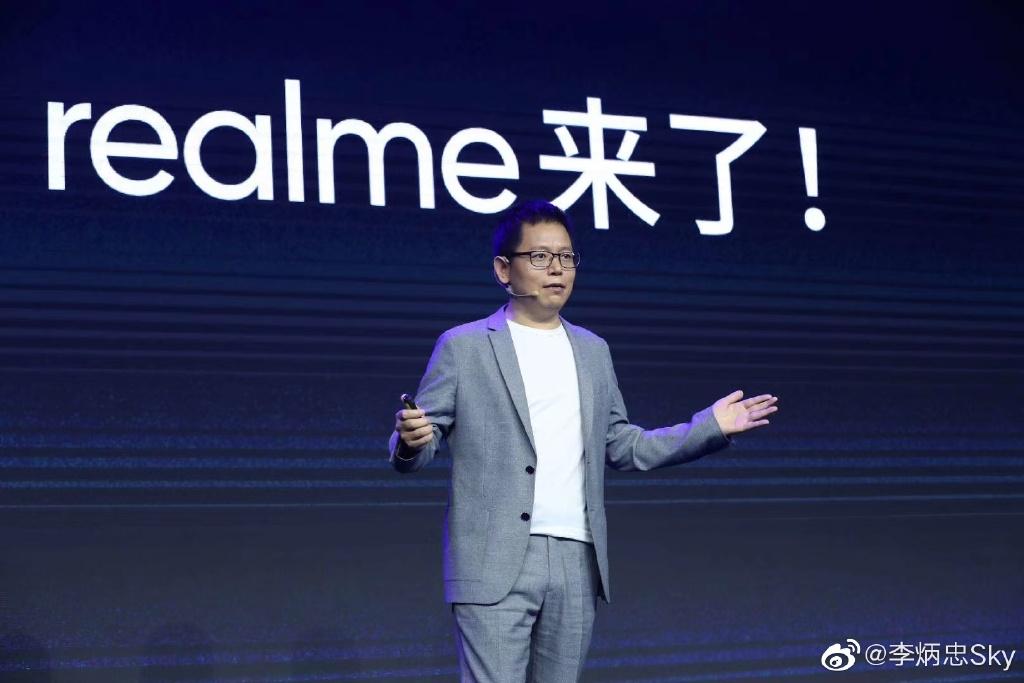 realme CEO发布2021年度目标:开1000家店 做手机+AIoT头部品牌