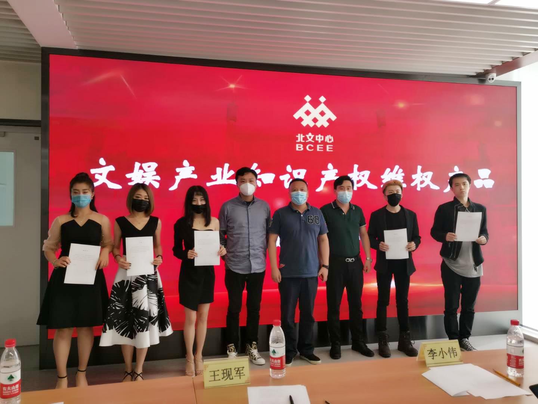 电影《杨戬》出品人周提峰呼吁重视版权注册 加强知识产权保护