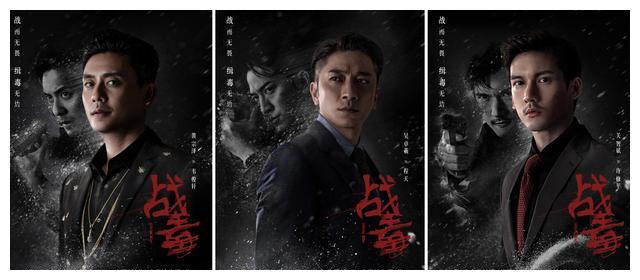 新剧定档:黄宗泽吴卓羲关智斌《战毒》胡冰卿范世琦《腾空之约》