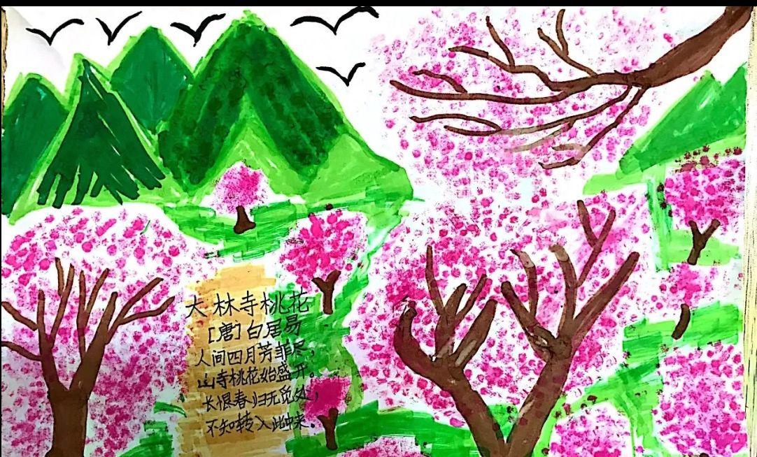 诗情画意绘童真,疫情期间怎么过六一,这个学校的儿童节别具一格
