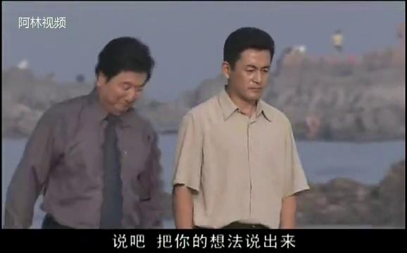 影视:年轻的副市长调到政协当主席,找市委书记表达不满!