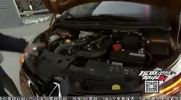 视频:新雷诺卡缤!打开机盖的一瞬间!车主评价用料扎实!