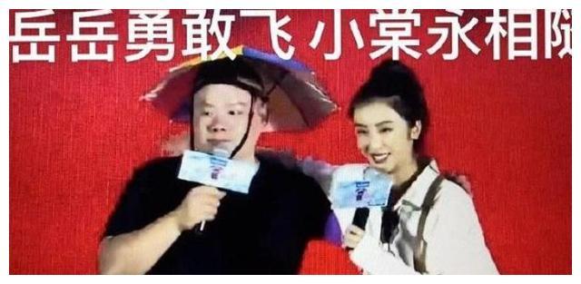 """赵小棠成功追星岳云鹏 晒两人合影直呼""""真不错"""""""