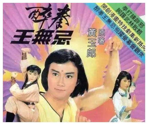 80年代5部亚视巅峰电视剧,足以超越当时的TVB剧了