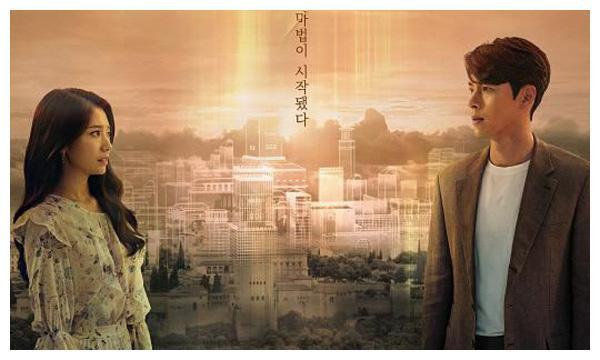 韩剧《阿尔罕布拉宫的回忆》好看吗?如何评价?
