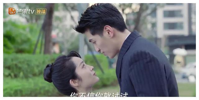 《从结婚开始恋爱》蔡思雨之于鹿亦尧,一物降一物