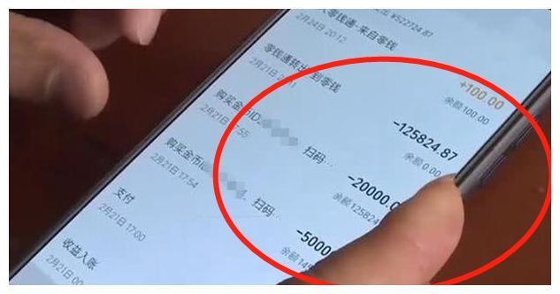 16岁女儿打赏主播,55万元肆意挥霍,妈妈:别读了,打工挣钱吧