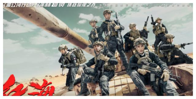 继《红海行动》后,林超贤再度拍摄超燃动作大片,彭于晏主演!